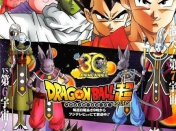 Ya disponible Dragon Ball Super Manga 10 Español