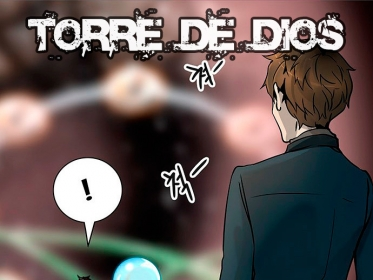 Torre de Dios 321 published in Manga y Anime