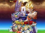 Nueva pelicula de Dragon Ball Z (Battle of Gods)para el 2013