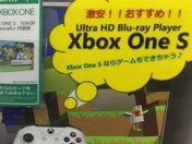 Xbox One S se vende en Japón como un reproductor Ultra HD