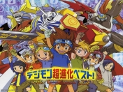 Digimon [Nostalgia on]