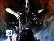 The ring vs the grudge trailer que los hará tener pesadillas
