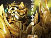 Saint Seiya: Soul of Gold, nuevo anime!