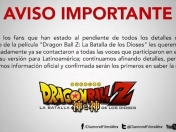 Dragon Ball Z: Battle of Gods, casi confirmadas voces de dob