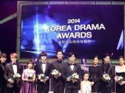 Ganadores - Korea Drama Awards 2014