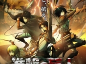 El arcade Shingeki no Kyojin: Team Battle en febrero