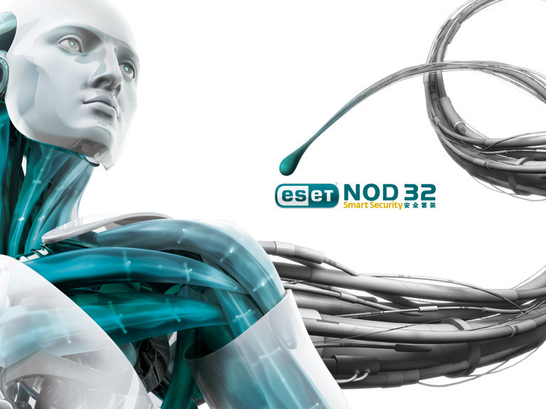 Eset smart security ver 5.0 95