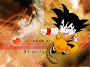 Opening y ending de Dragon Ball
