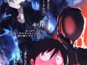 ¿ Habra segunda temporada del anime Accel World ?